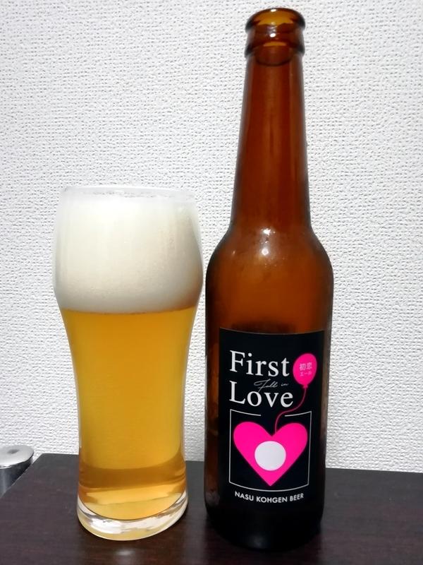 那須高原ビールさんの初恋エール(First Fall in Love)