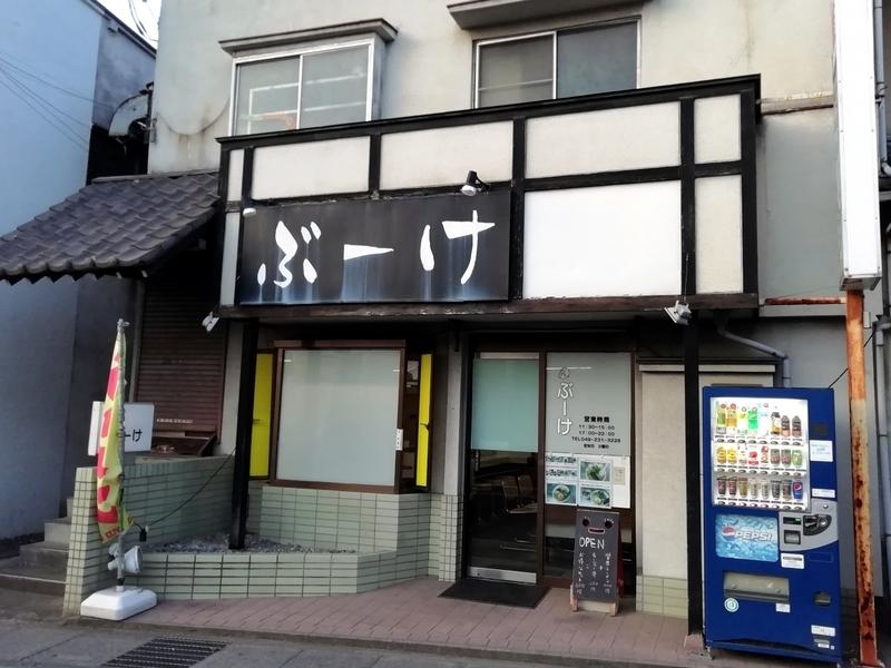 埼玉県川越市の背脂そば・ぶーけさん