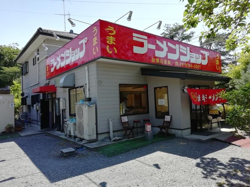 埼玉県深谷市のラーメンショップ深谷川本店さん