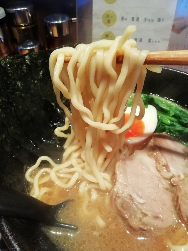 らーめん五葉さんの五葉らーめんの麺