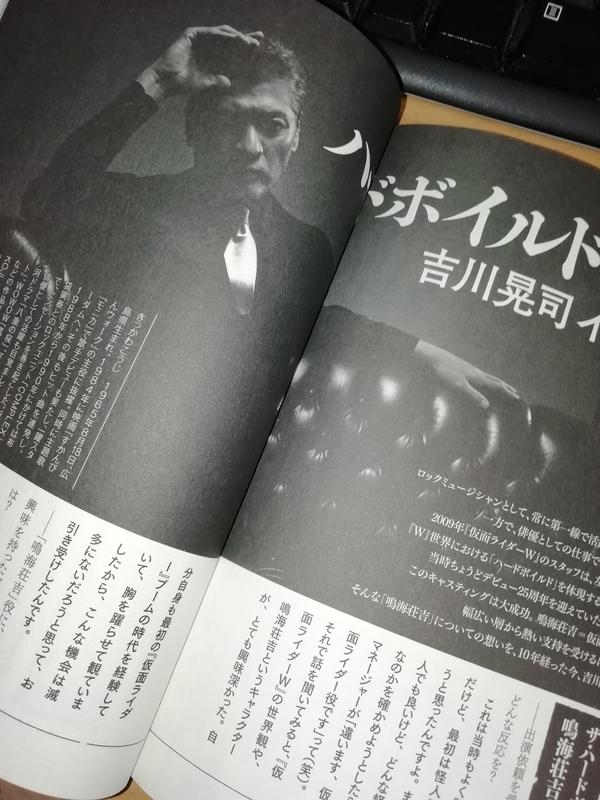 風都探偵第6集 「ハードボイルドの帰還」吉川晃司インタビュー