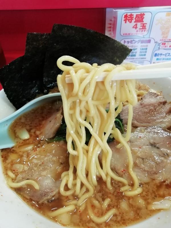 ラーメンショップ 福橋店さんの黒酢ラーメンの麺