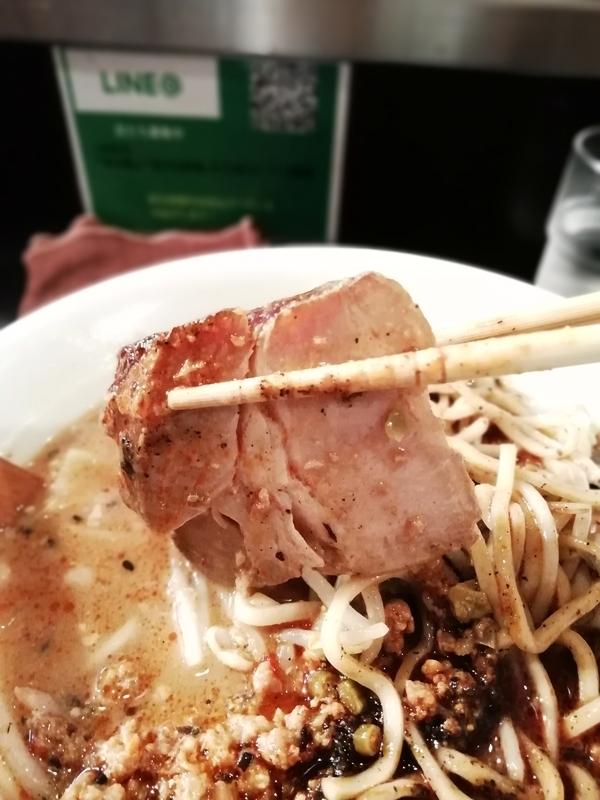 麺家うえださんのイベリコ豚チャーシュー 100円