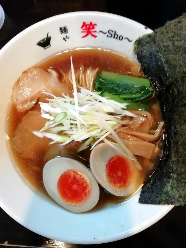麺や 笑〜sho〜さんの特製正油らーめん 900円