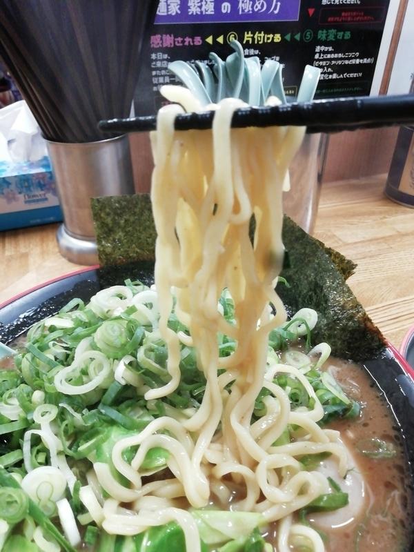 麺家 紫極さんの麺
