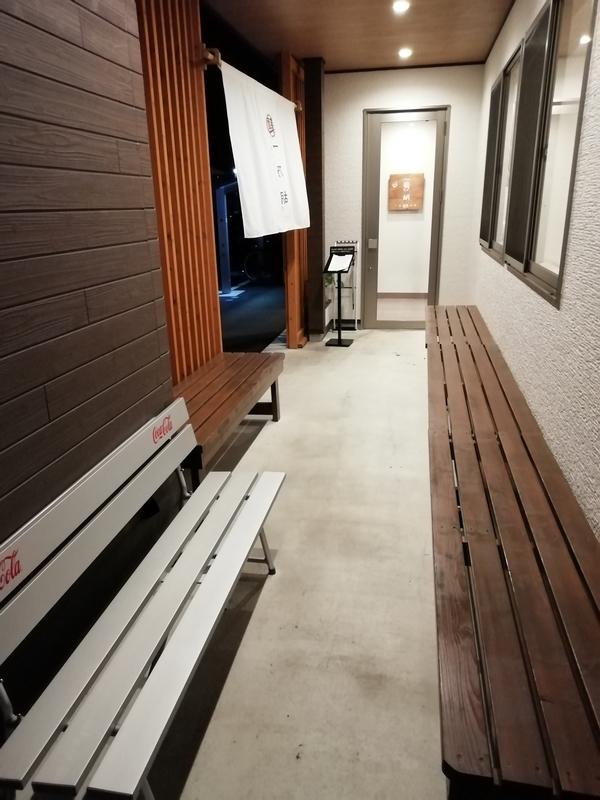 栃木県佐野市の一乃胡(いちのえびす)さんの外待ちスペース