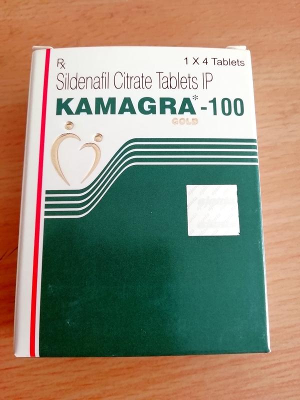 カマグラゴールド100