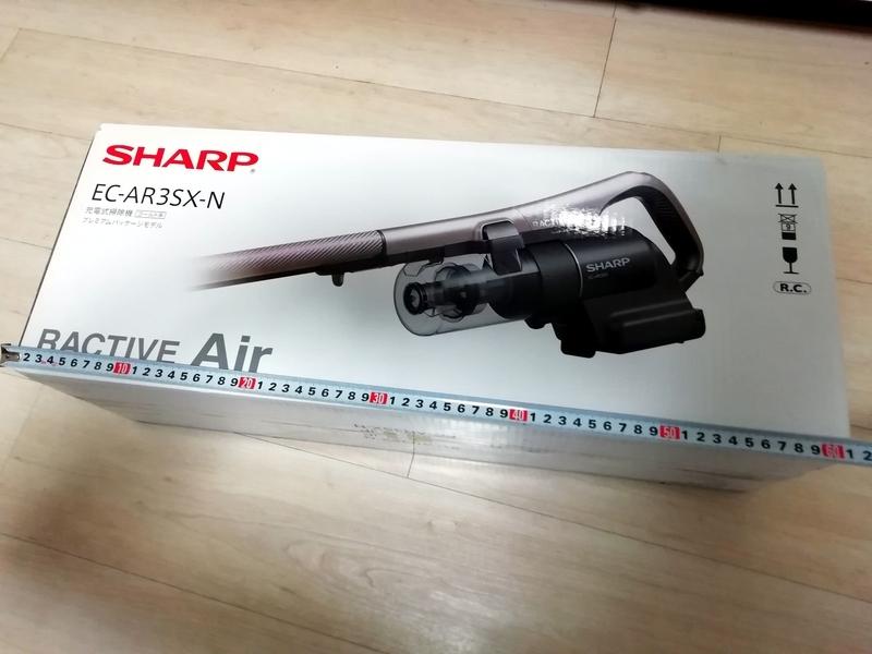 シャープ RACTIVE Air(ラクティブ エアー) EC-AR3SX