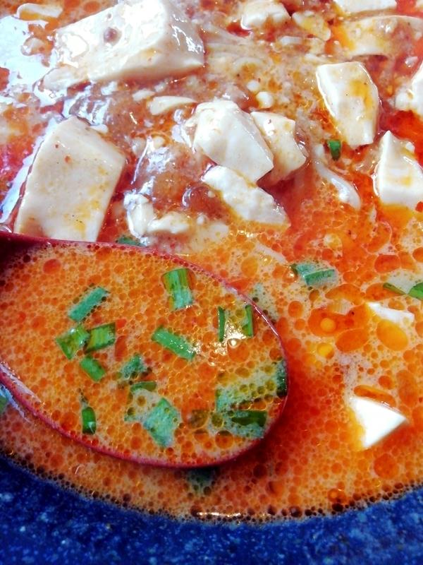 長秀龍 新座店さんのマーボ担々麺のスープ