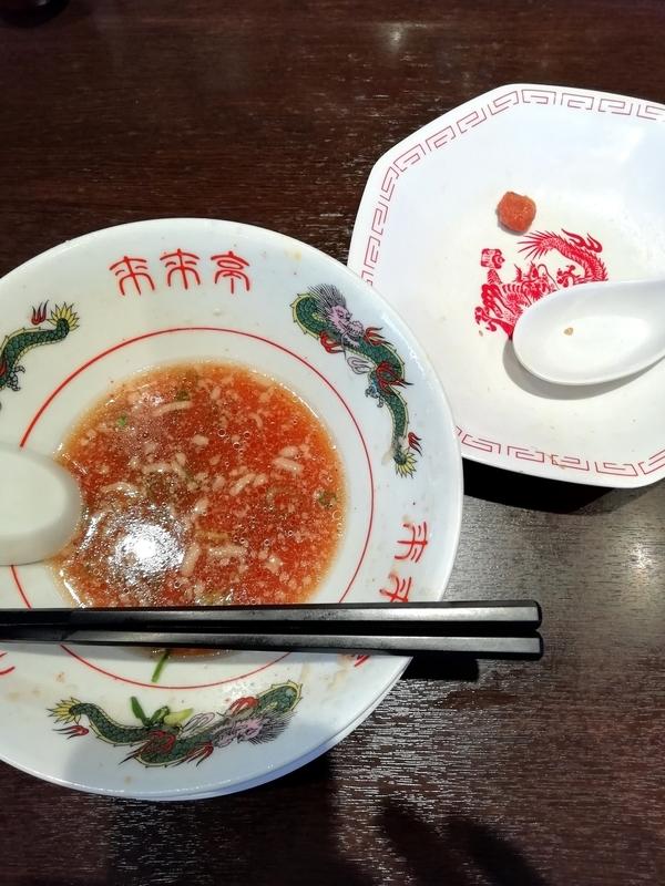 来来亭 鴻巣店さんの味玉ラーメン+チャーハン定食を完食。