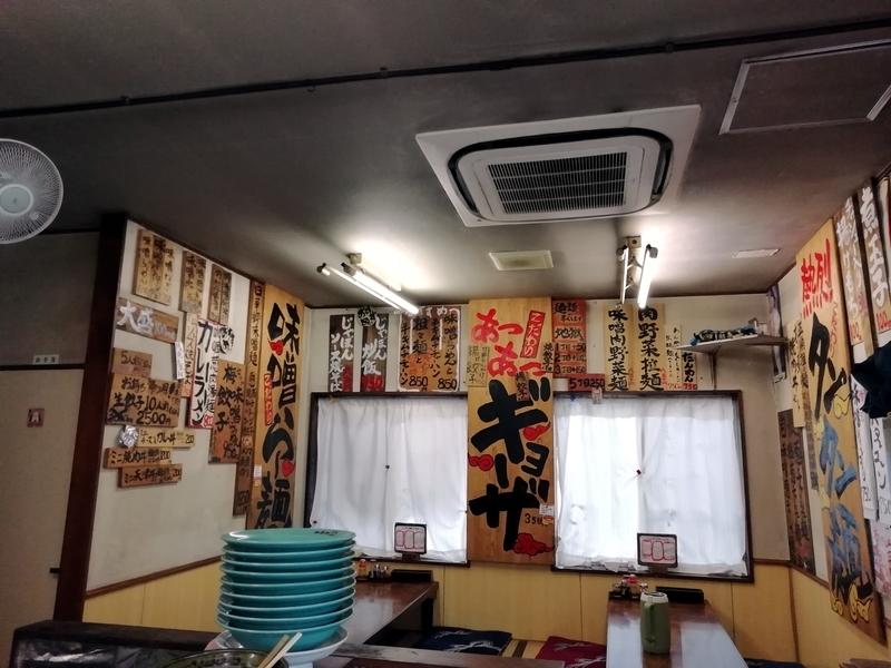 熊谷市の四華郷さんのメニュー