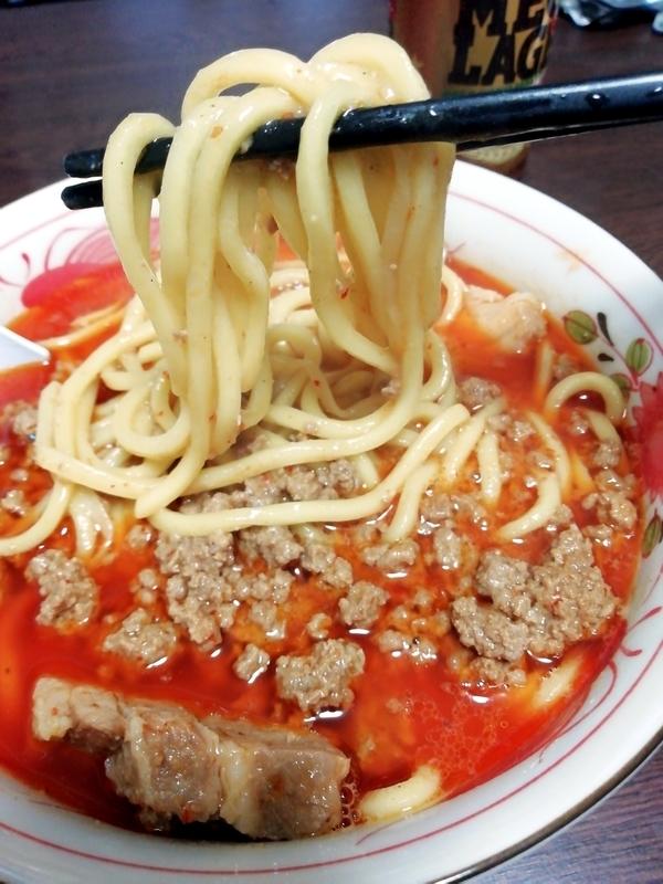 味噌麺処 花道 肉増し担担味噌ラーメン@宅麺限定の麺
