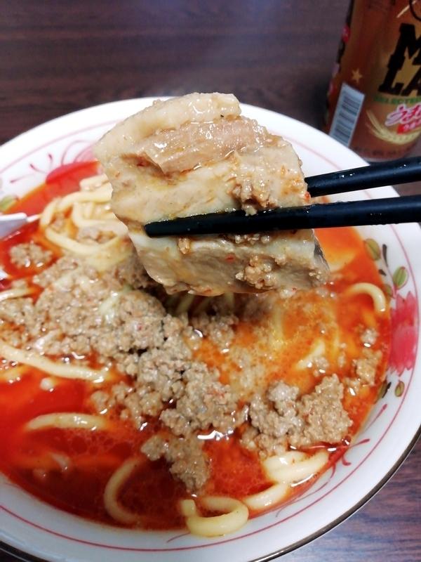 味噌麺処 花道 肉増し担担味噌ラーメン@宅麺限定のチャーシュー