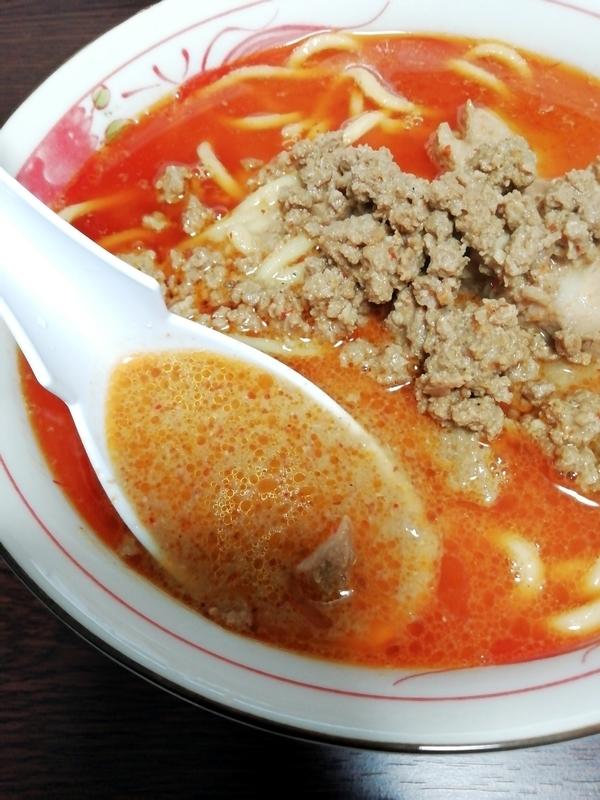 味噌麺処 花道 肉増し担担味噌ラーメン@宅麺限定