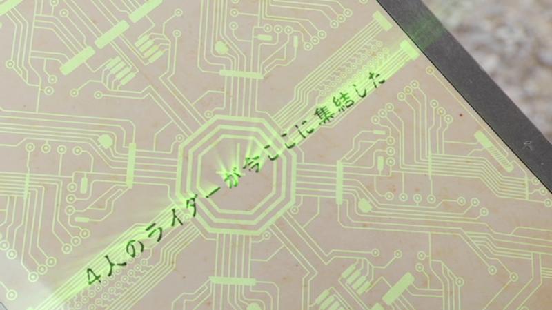 仮面ライダージオウ NEXT TIME ゲイツ、マジェスティ 海東のお宝、未来ノート