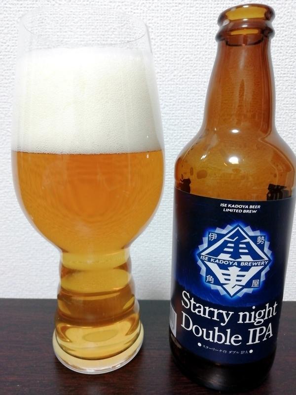 伊勢角屋麦酒さんのStarry Night Double IPA(スターリーナイト ダブルIPA)