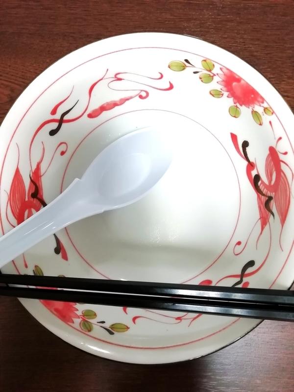麺や大山 醤油ラーメン@宅麺を完食・完飲。