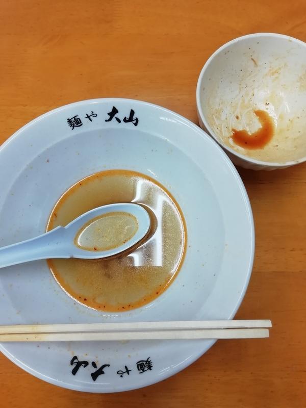 麺や大山さんのらーめんとチャーシュー丼を完食