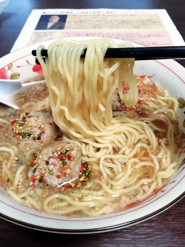 大崎裕史監修の通販スペシャルラーメンの麺