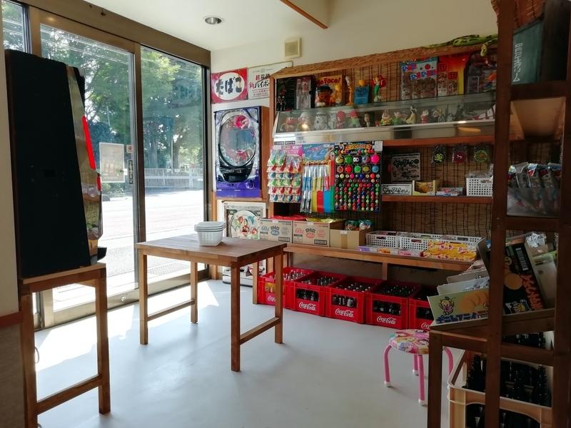 駄菓子 玩具 クマガ家商店