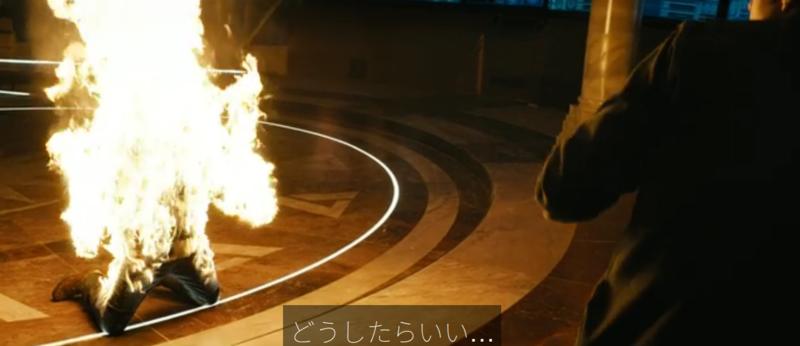 THE BOYS シーズン2 エピソード7『発火』