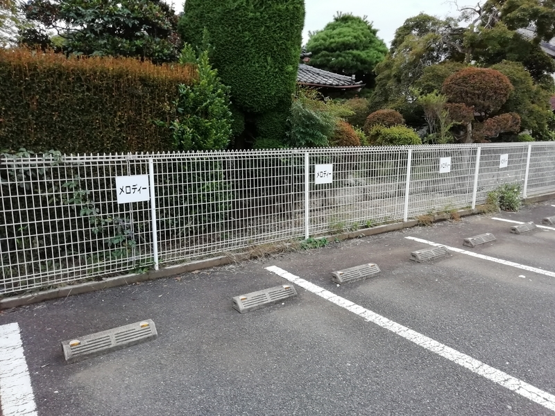 メロディー@上尾 増えた駐車スペース