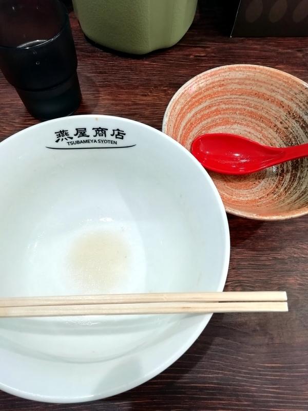 燕屋商店さんの中華そば醤油とお茶漬けセットを完食、完飲