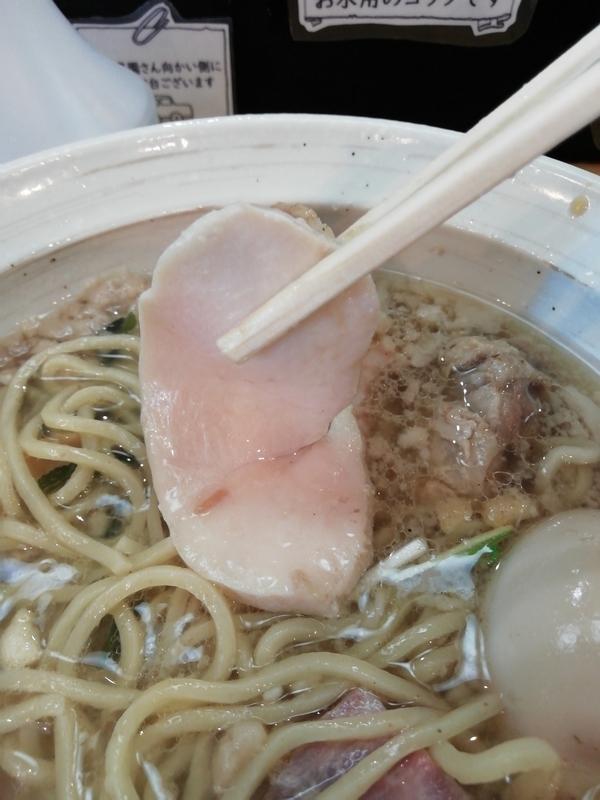 讃岐ラーメン 香麦 -komugi-さんのとりむねレアチャーシュー