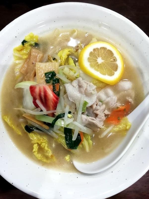 自家製多加水極太麺 ISAMIさんの辛口塩タンメン 800円