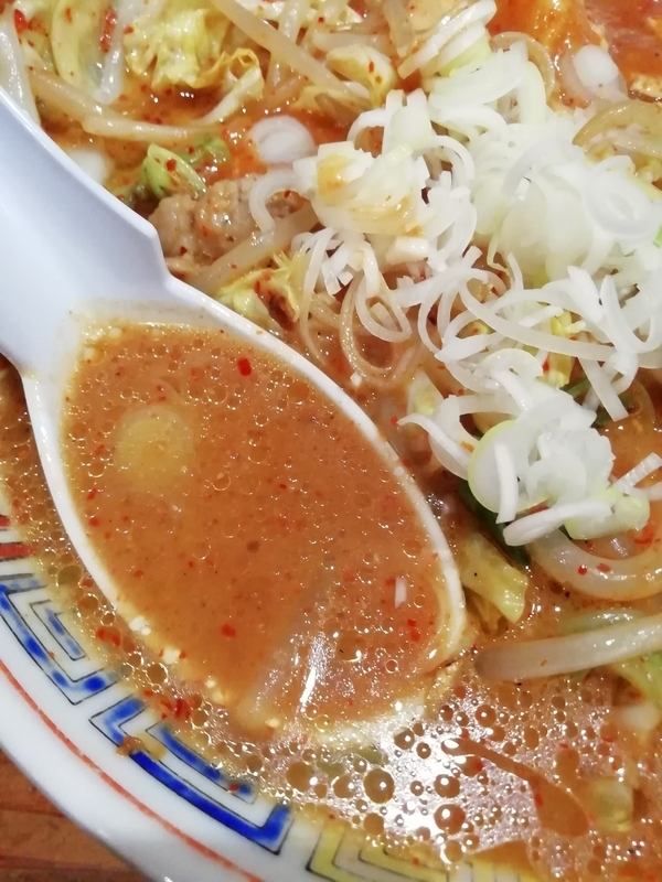 らーめん田中家さんのデビルメンのスープ