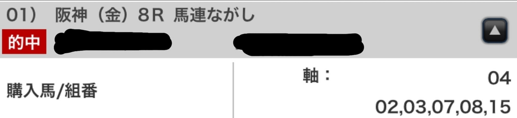 f:id:gaikyu-no-susume:20161231210401j:plain