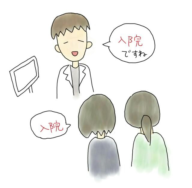 f:id:gainen-chan:20170719085253j:image