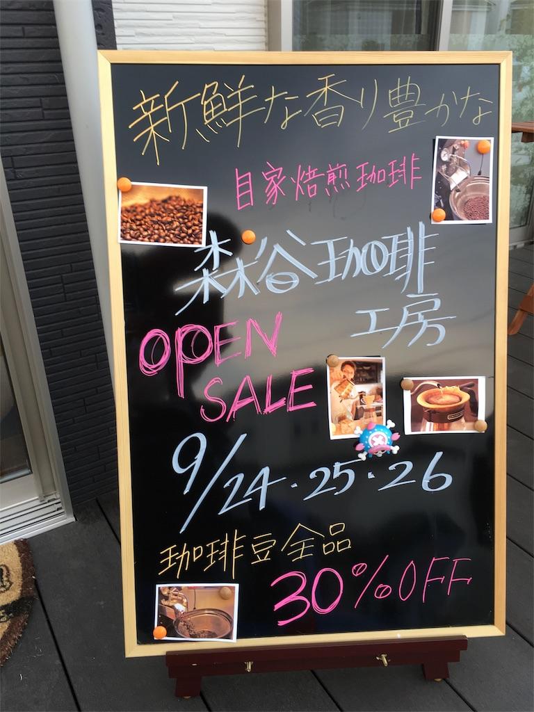 f:id:gainsbourg-japon1963:20160927024047j:image