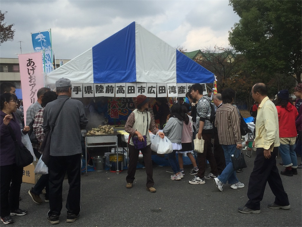 f:id:gainsbourg-japon1963:20161026233559j:image