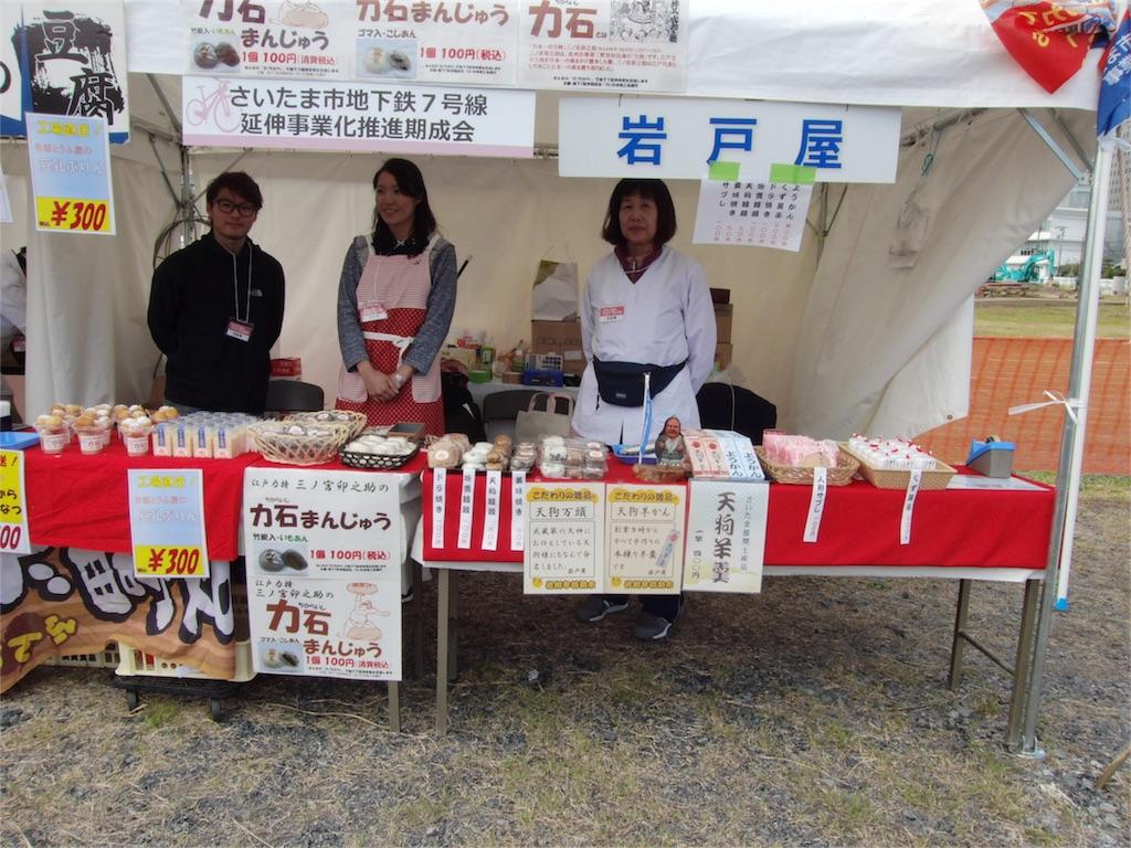 f:id:gainsbourg-japon1963:20161030011145j:image