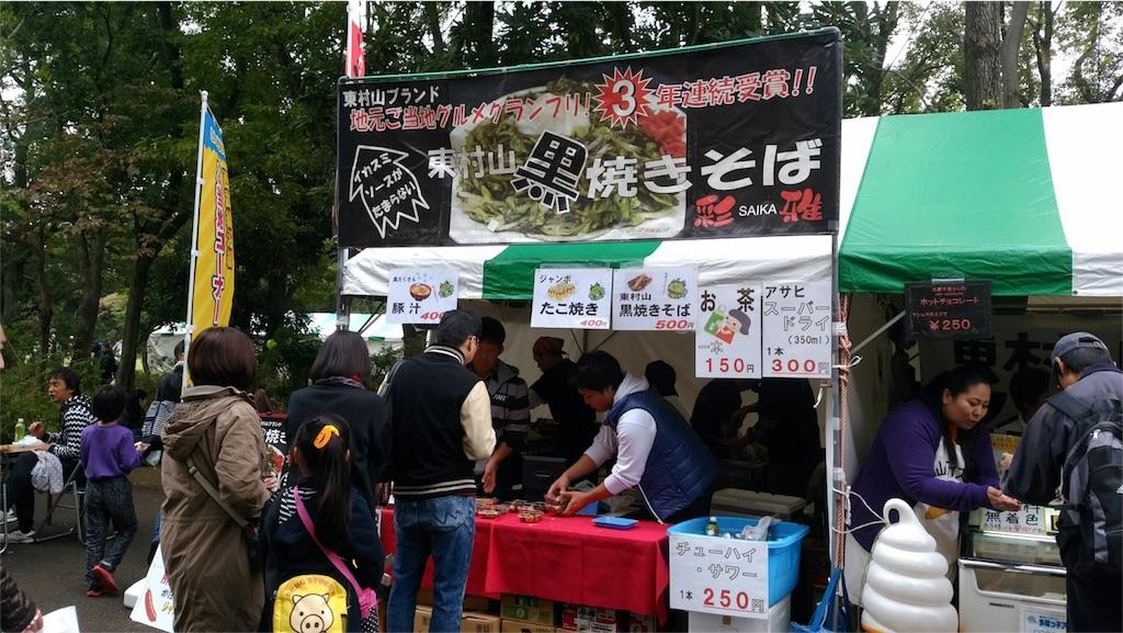 f:id:gainsbourg-japon1963:20161102201320j:image