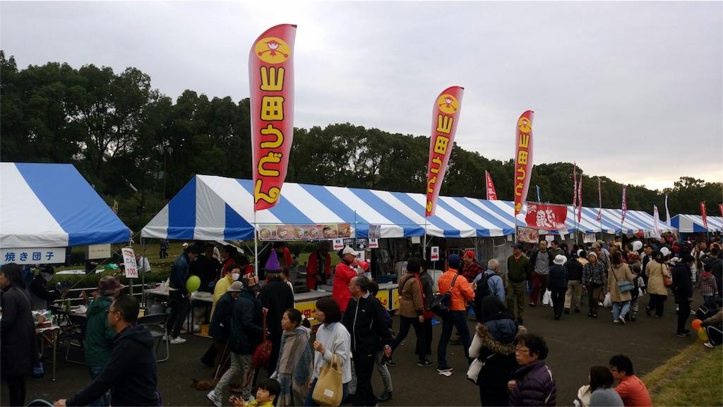f:id:gainsbourg-japon1963:20161102201517j:image