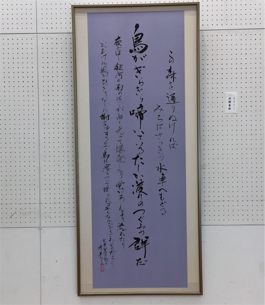 f:id:gainsbourg-japon1963:20170105211650j:image