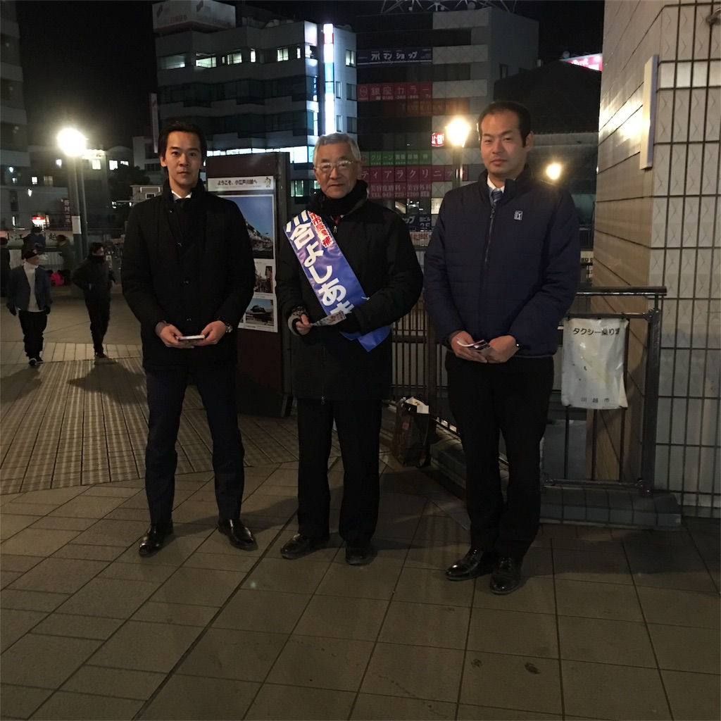 f:id:gainsbourg-japon1963:20170127135517j:image