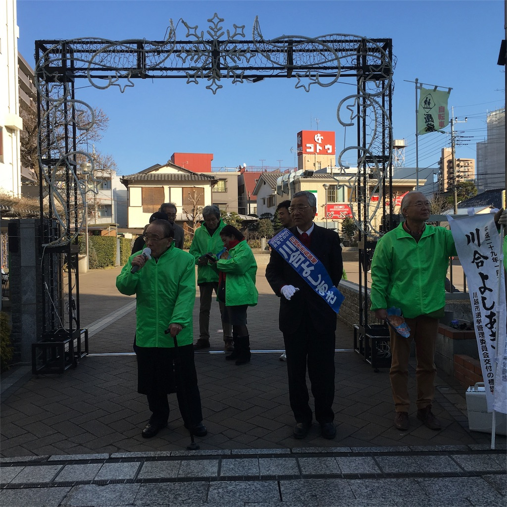 f:id:gainsbourg-japon1963:20170127154054j:image