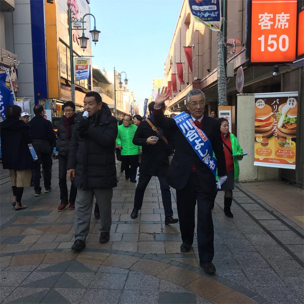 f:id:gainsbourg-japon1963:20170127154119j:image