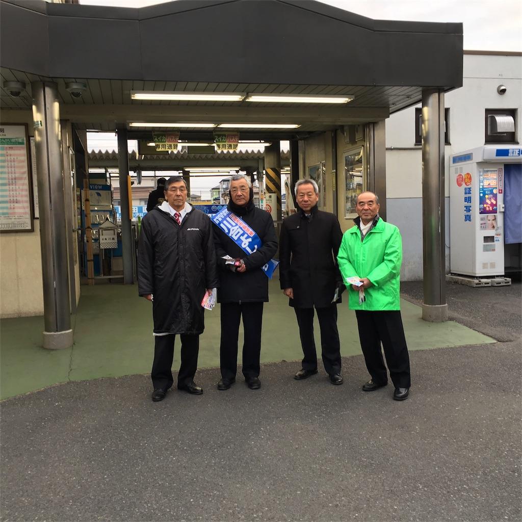 f:id:gainsbourg-japon1963:20170127155916j:image