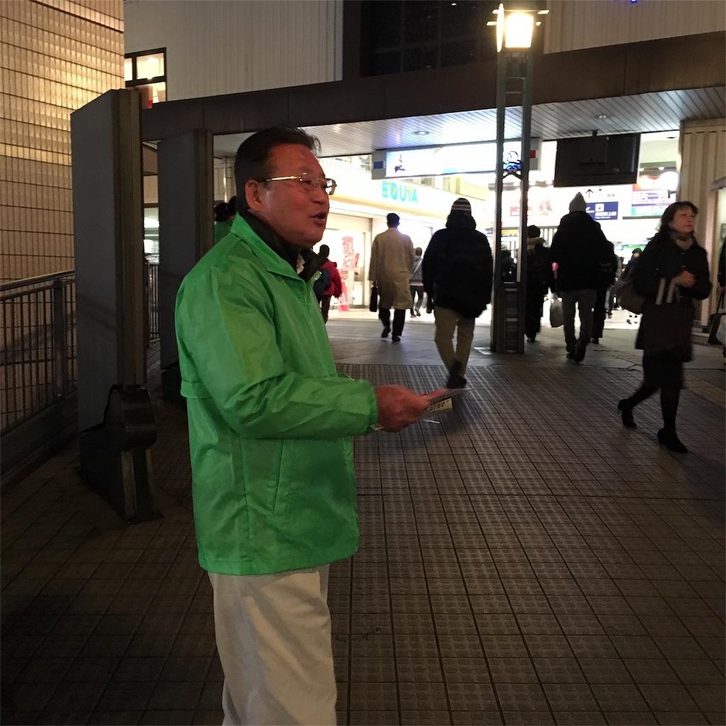 f:id:gainsbourg-japon1963:20170127160000j:image