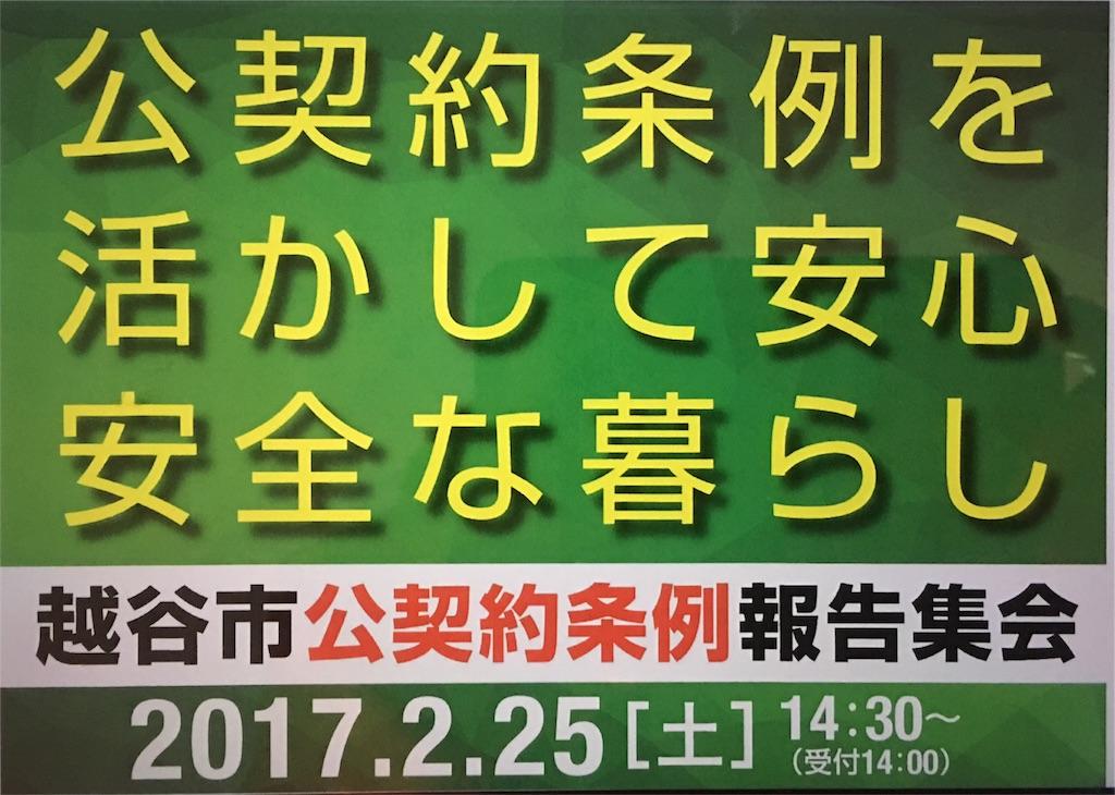 f:id:gainsbourg-japon1963:20170222234407j:image