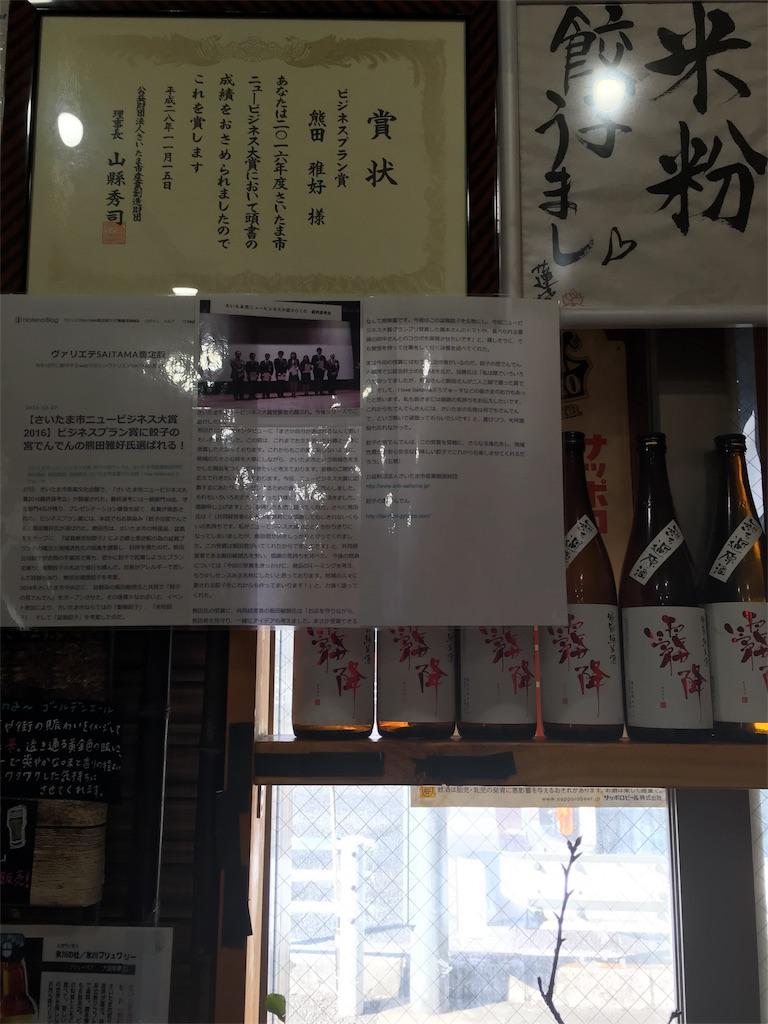 f:id:gainsbourg-japon1963:20170227015202j:image