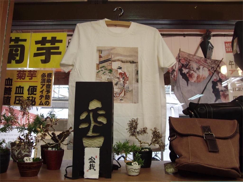 f:id:gainsbourg-japon1963:20170428021112j:image