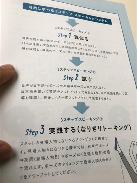 f:id:gaishi-eigo:20170718140659p:plain