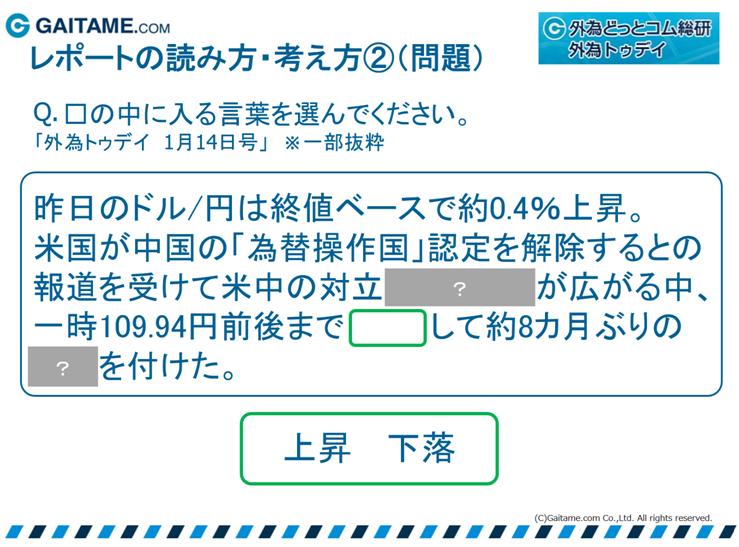 f:id:gaitamesk:20200131160005p:plain