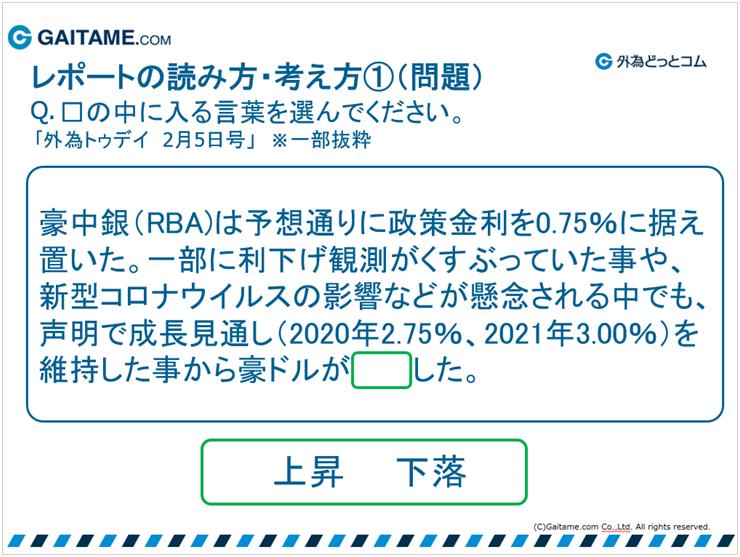 f:id:gaitamesk:20200227172413p:plain