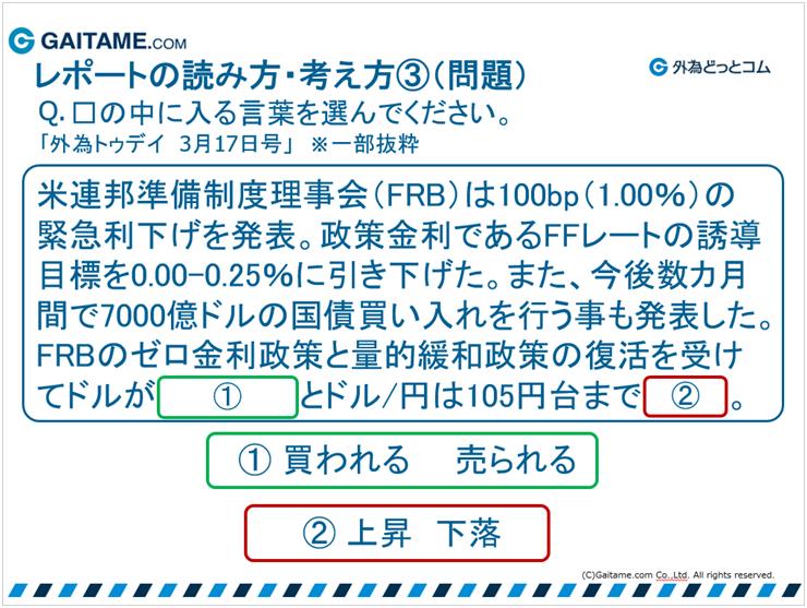 f:id:gaitamesk:20200326165628p:plain